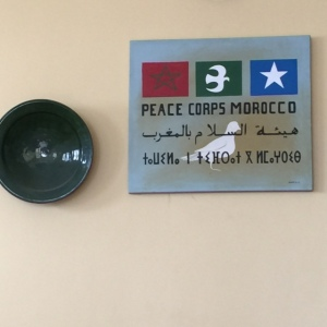 Symbols of 2 countries and peace hangs in the volunteer's lounge. Designed by my friend Josh Haynes 10 years ago.